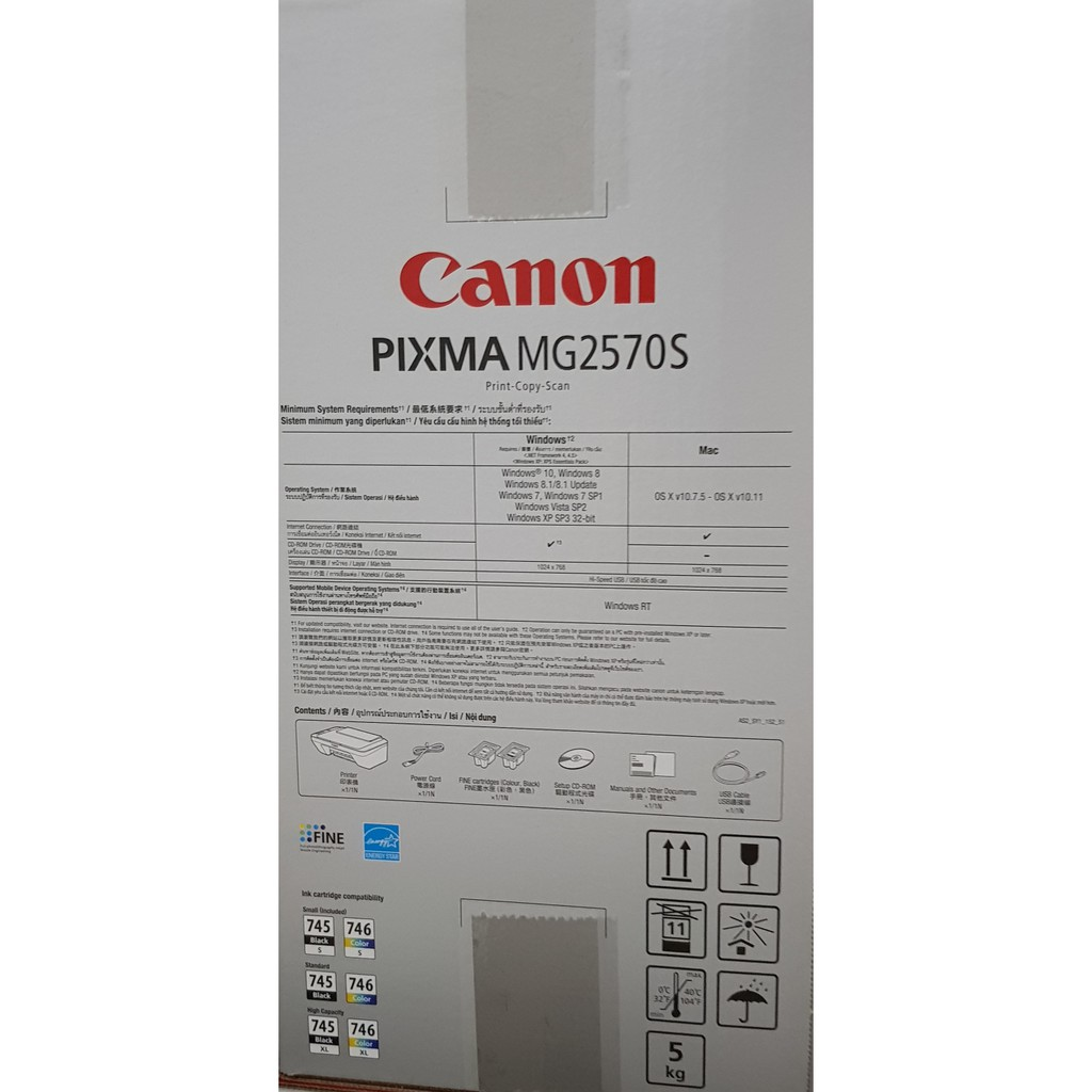 Canon Pixma Mg2570s All In One Printer Shopee Indonesia Encoder Panjang Ip2770 Mp237 Mp258 Mp287 Timing Line Cabutan