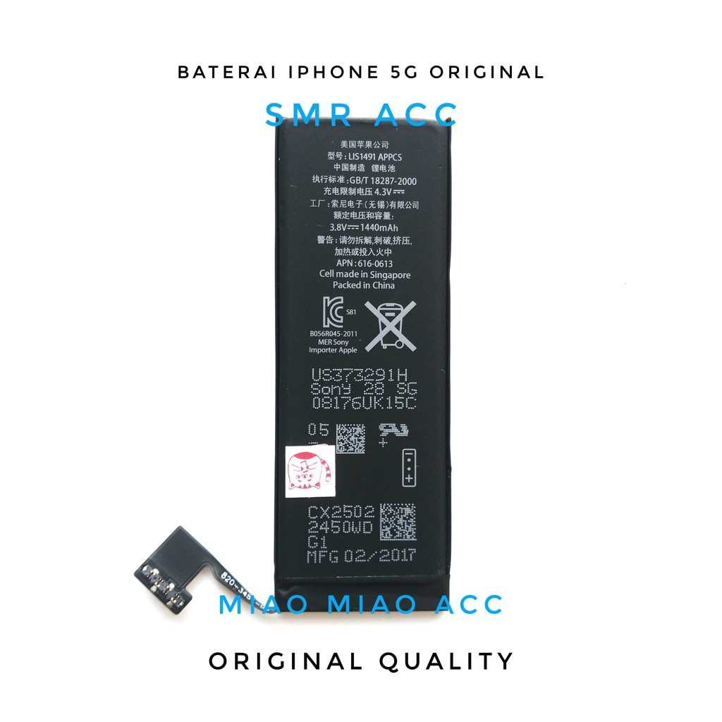 MIAO BATTERY BATRE BATERAI IPHONE 5G/ APPLE IPHONE 5G ORIGINAL 100% | Shopee Indonesia