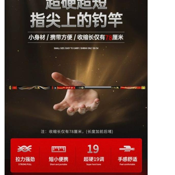 PALING HOT!! KODE-770 Tegek import Yijiang 6h 19t kaku ringan +pipa pvc +pucuk an solid