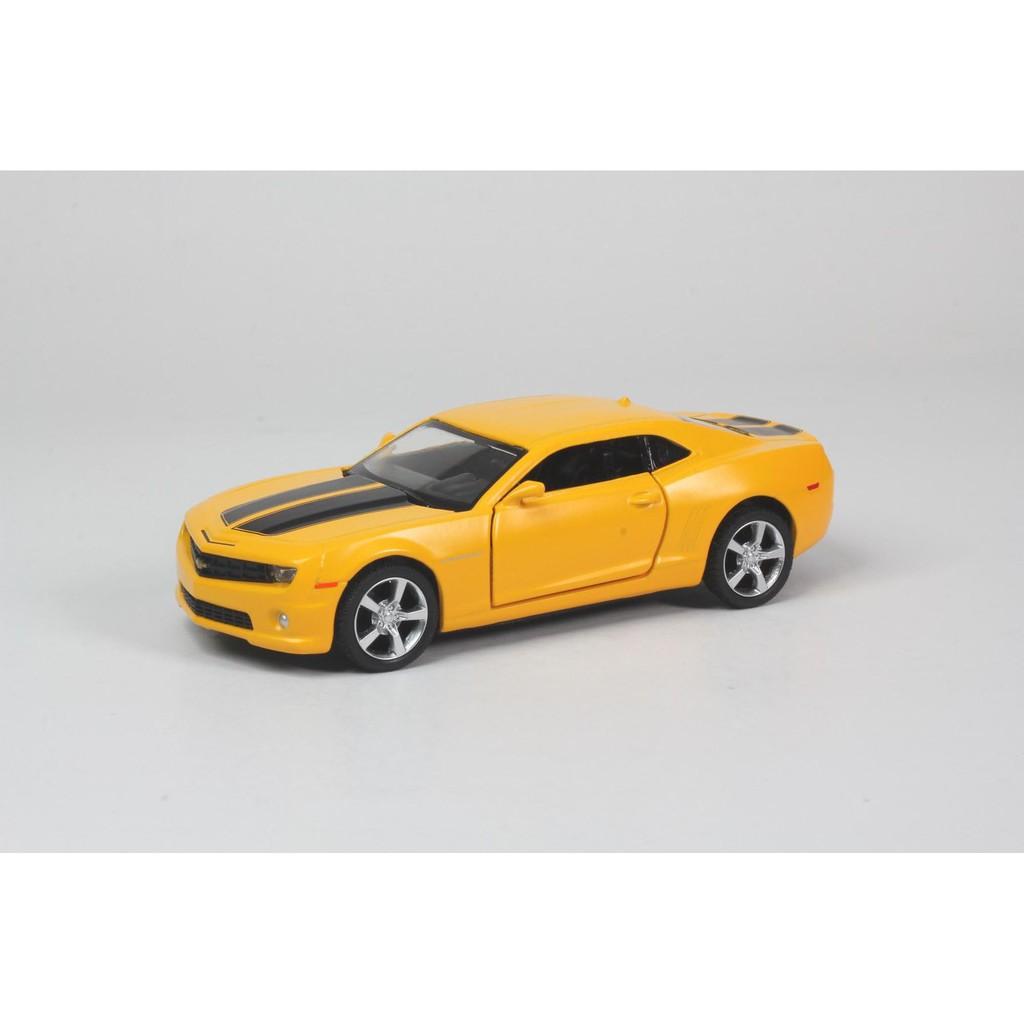 Rmz 5 Fw M Yellow Chevrolet Camaro