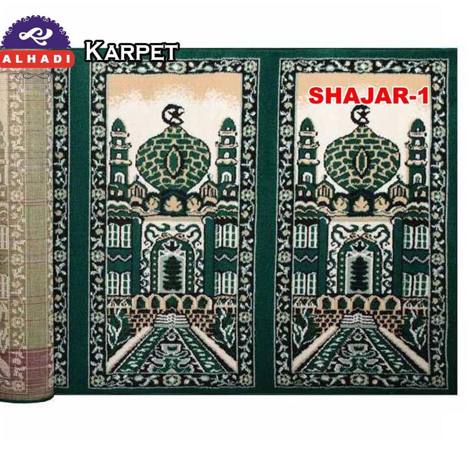 Karpet Sajadah Masjid Turki Shajar 105 X 570 Cm Tebal 8mm Padat
