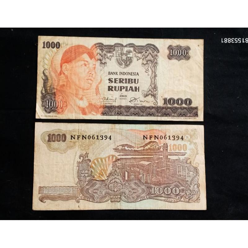asli uang kuno 1000 rupiah sudirman 1968 bukan 5000 sudirman bukan 100 sudirman bukan 50 sudirman