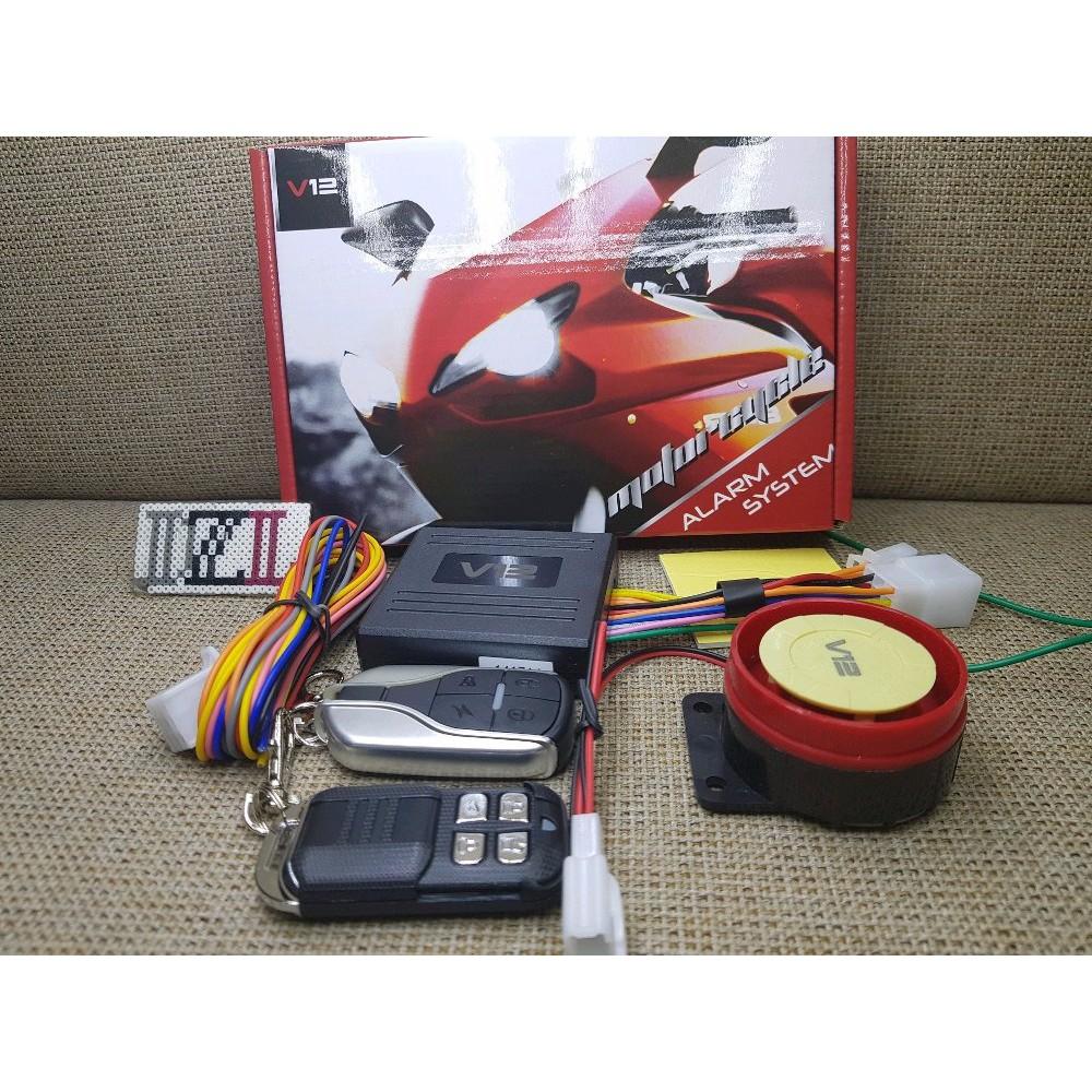 Alarm Motor V12 Bisa Starter 2 Remote Anti Maling Sensor Getar Lampu Tembak 2mata Sj0021 Alaram Gembok By Vinixy V 12 Shopee Indonesia