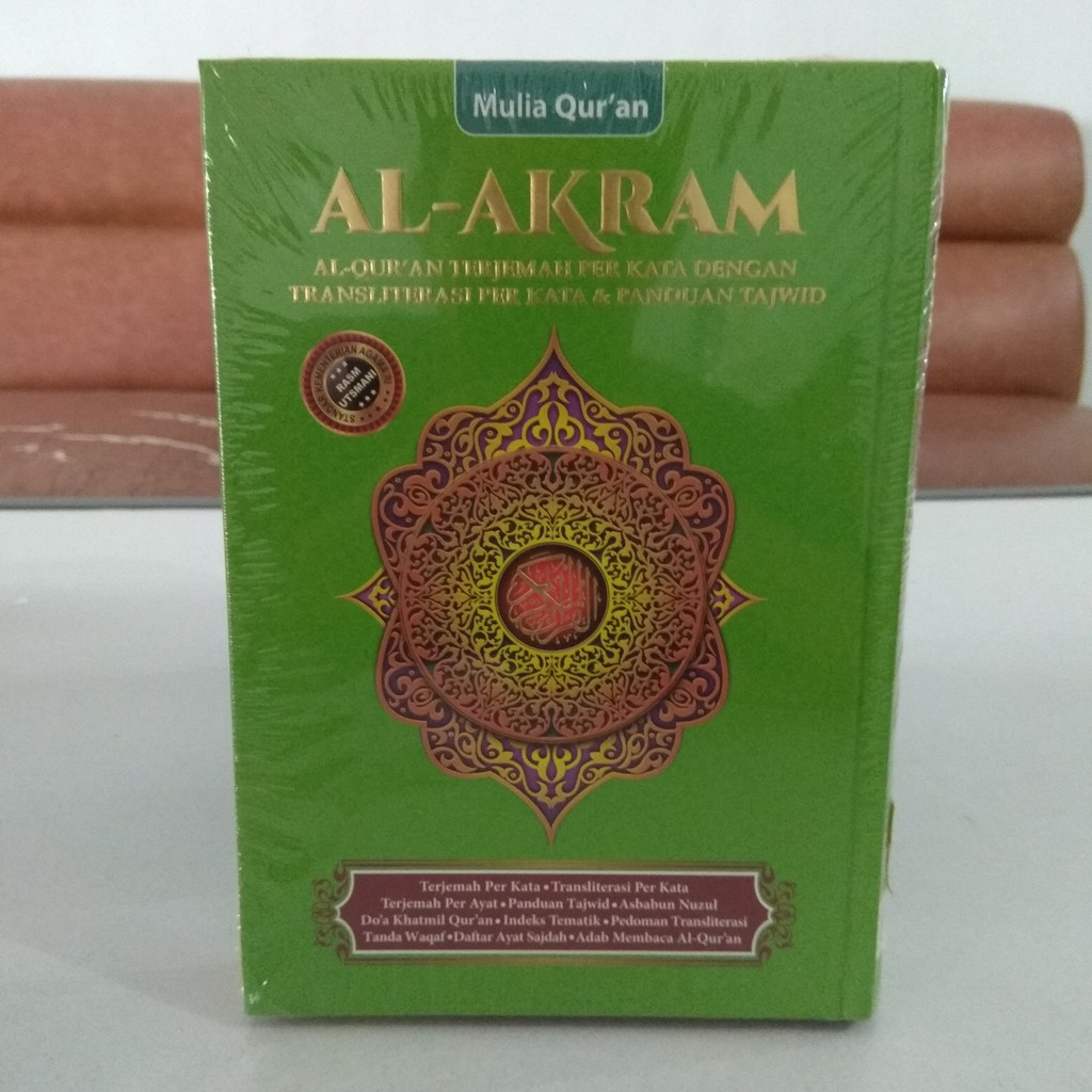 Al Quran Al Akram A5 Terjemah Per Kata Dengan Transliterasi Per Kata Dan Panduan Tajwid