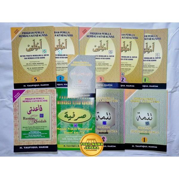 Buku Amtsilati Program Pemula Membaca Kitab Kuning  satu paket