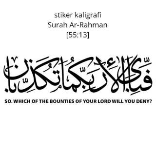 Stiker Decal Kaligrafi Arab Surat Ar Rahman Ayat 13