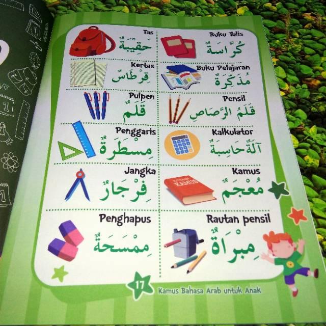 Kamus Bahasa Arab Untuk Anak Bergambar Dan Berwarna Shopee Indonesia