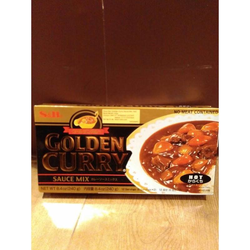 S B Golden Curry Sauce Mix / Saus Kari - 100g Murah Berkualitas Garansi. Source · S&B Curry prince - Mild Curry Roux 80gr (Bumbu Kare Jepang Non MSG)  