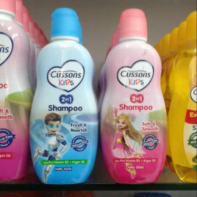 Cussons kids shampoo 2in1 100ml