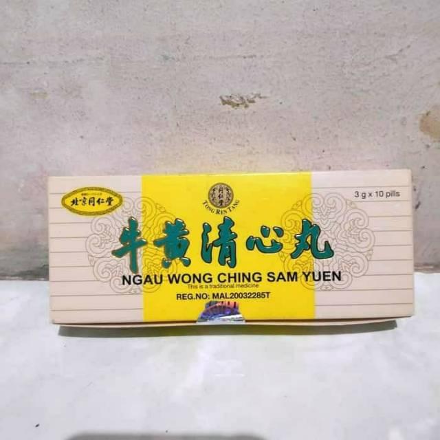 Ngau Wong Ching Sam Yuen Tong Ren Tang Original Import Shopee
