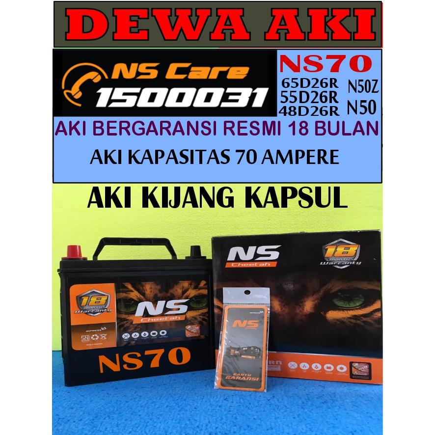 . GARANSI 18 BULAN Aki Mobil NS70 NS Cheetah Aki Kering .   Shopee Indonesia