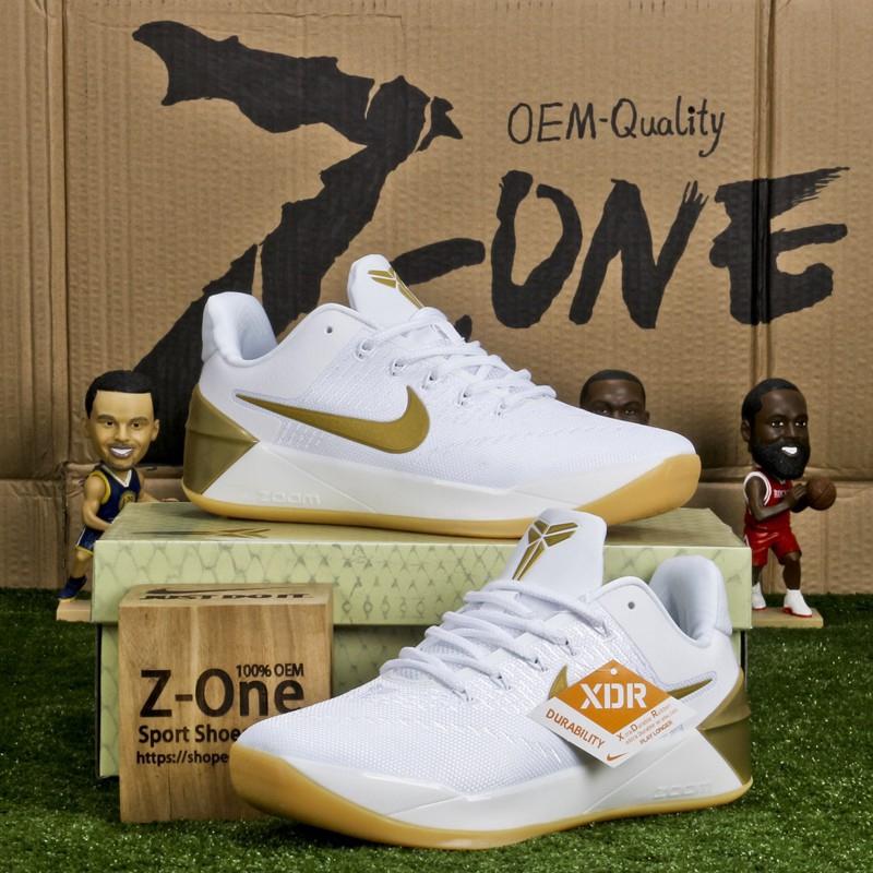 Sepatu Lari Model Kobe A D Ep Warna Putih Emas Untuk Pria Shopee Indonesia