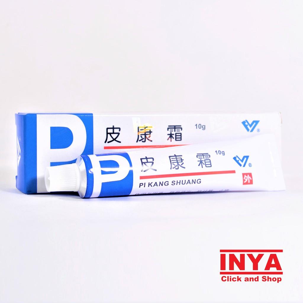 43++ Pi kang shuang biru ideas