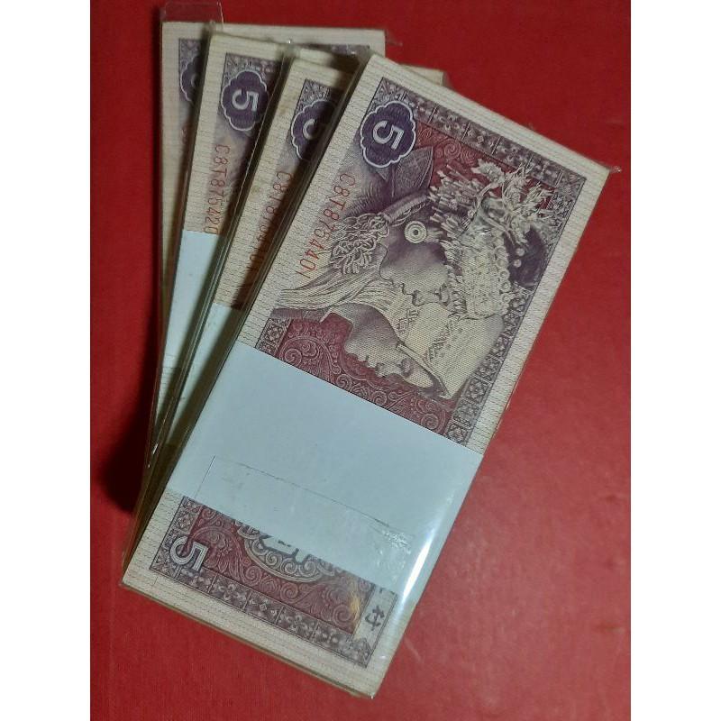 Gepok 100 Lembar Uang Kertas China Cina 5 Wu Jiao Th 1980 No Seri Urut kd UKG CIN 80 1 005