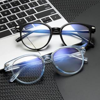 【Ready Stock】Kacamata Optik Lensa Transparan Anti Radiasi untuk Pria / Wanita