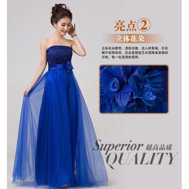 Ld 117 Gaun Pesta Panjang Warna Royal Blue Model Simple Shopee Indonesia