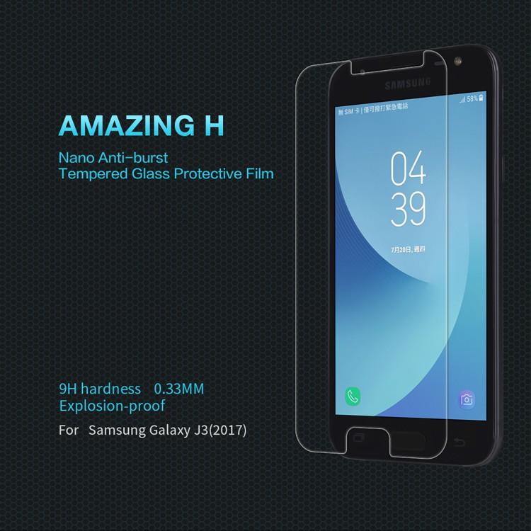 Nillkin Film Pelindung Layar Tempered Glass 0.2mm untuk Xiaomi Mi 5X   Shopee Indonesia