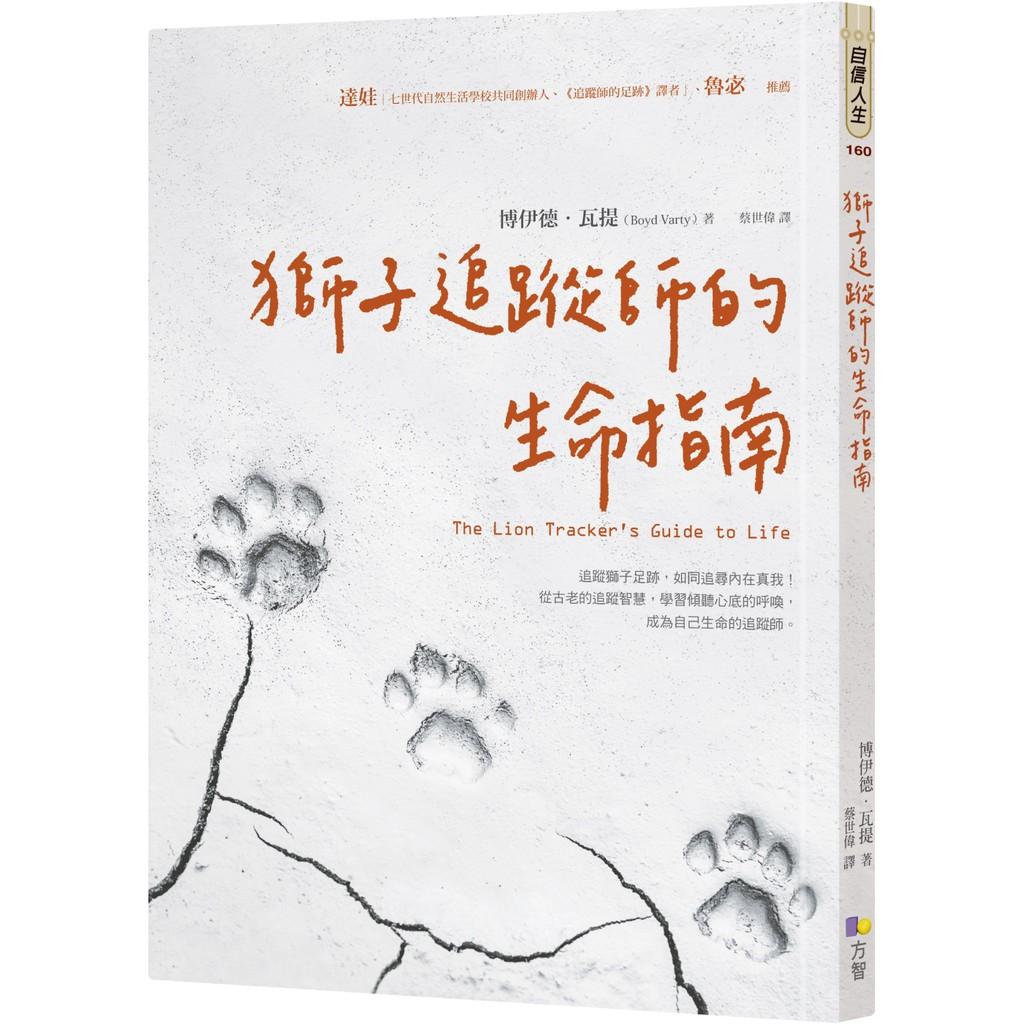 Buku Tracker Gambar Beruang Singa