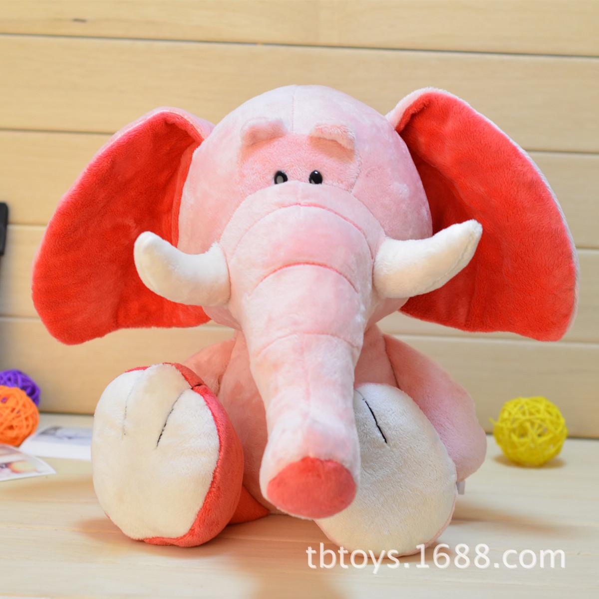 Mainan Boneka Plush Gajah Pink Seri Poker Untuk Hadiah Shopee Indonesia