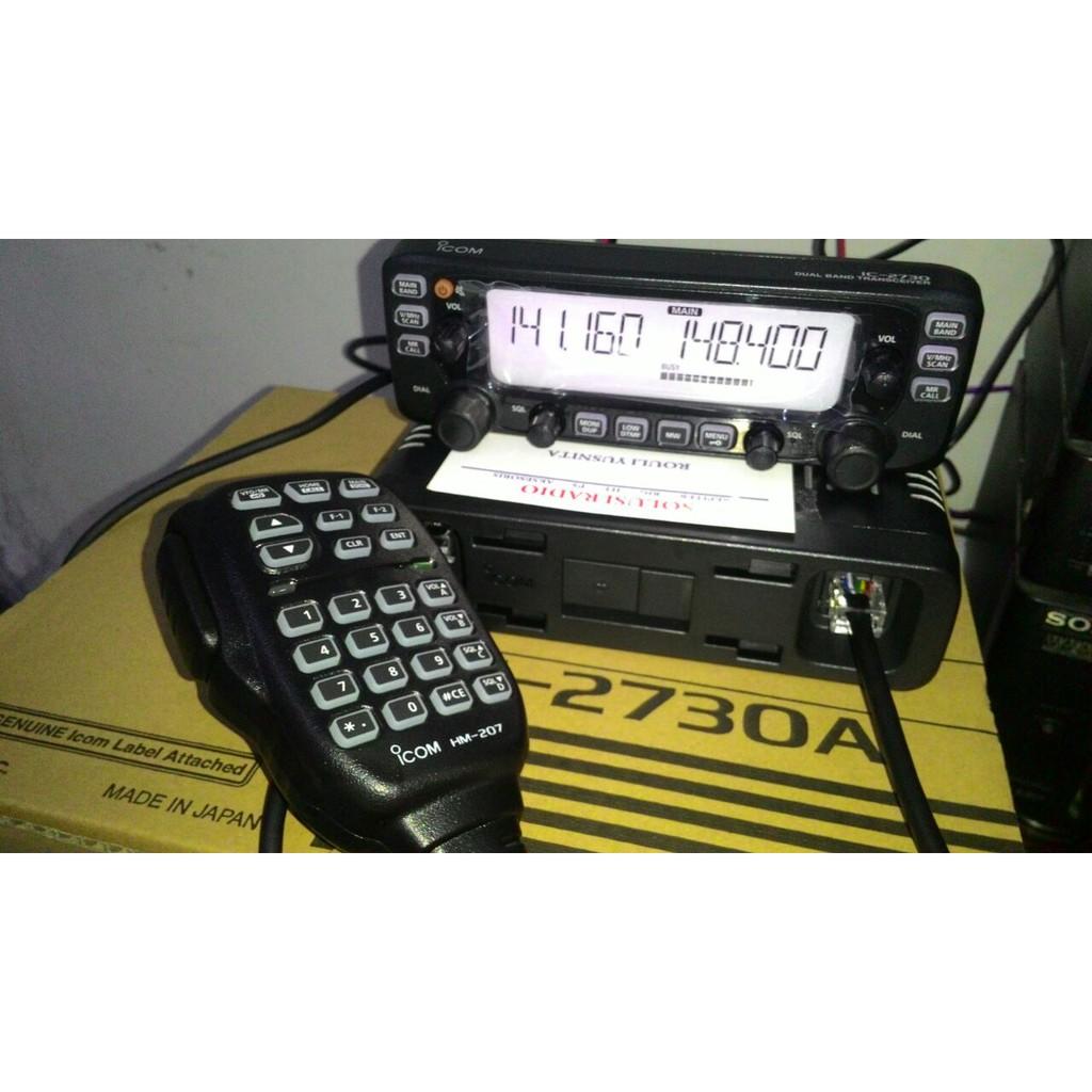 Radio Rig Icom Ic 2300 H Shopee Indonesia 2300h