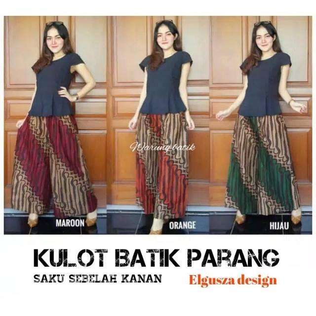 Sarung batik gunungan wayang sarung batik clasik batik lawasan sarung batik   d888055ee3