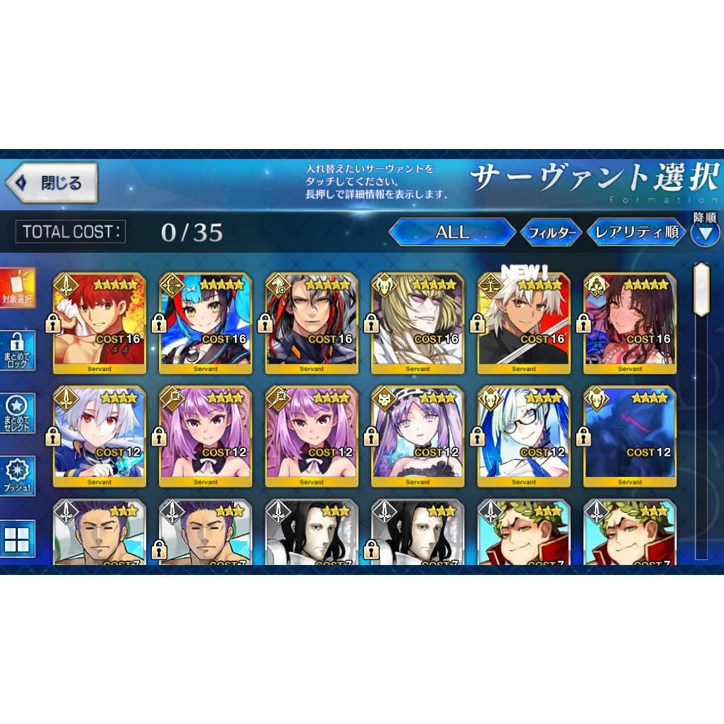 Akun Starter Fate Grand Order FGO JP 5-6 SSR