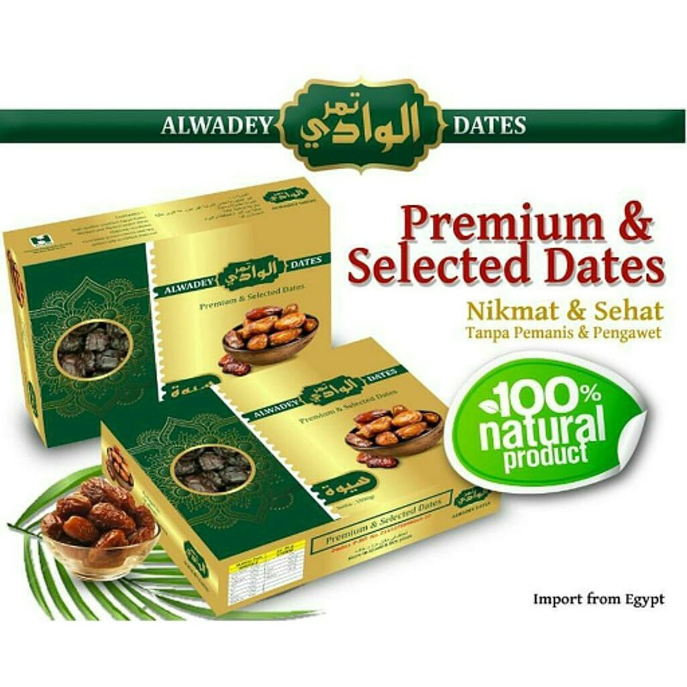 Up To 58 Discount From Brand Kurma Siwi Date Crown Khenaizi 1 Kg Alwadey Dates Khalas