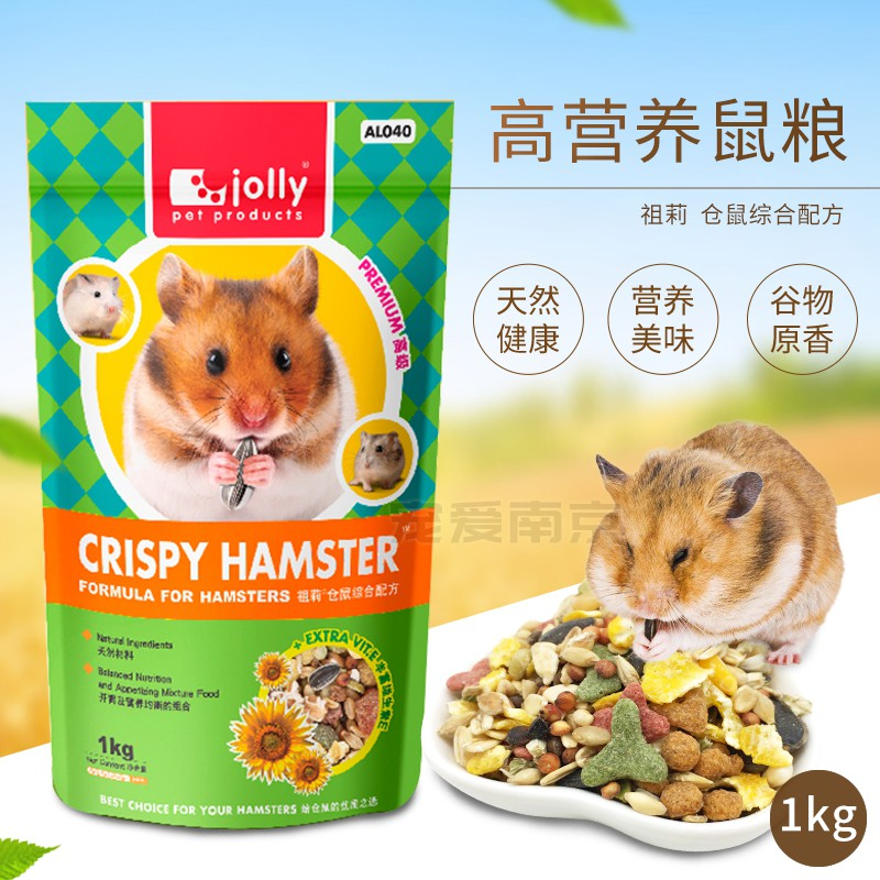 Jolly Al040 Crispy Hamster 1kg Shopee Indonesia