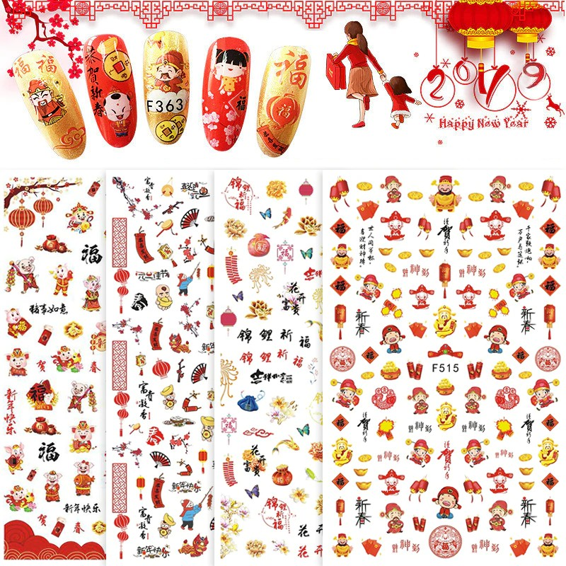 Nail Art Di Bogor: IMPORT Chinese New Year Style Adhesive Nail Sticker Decals