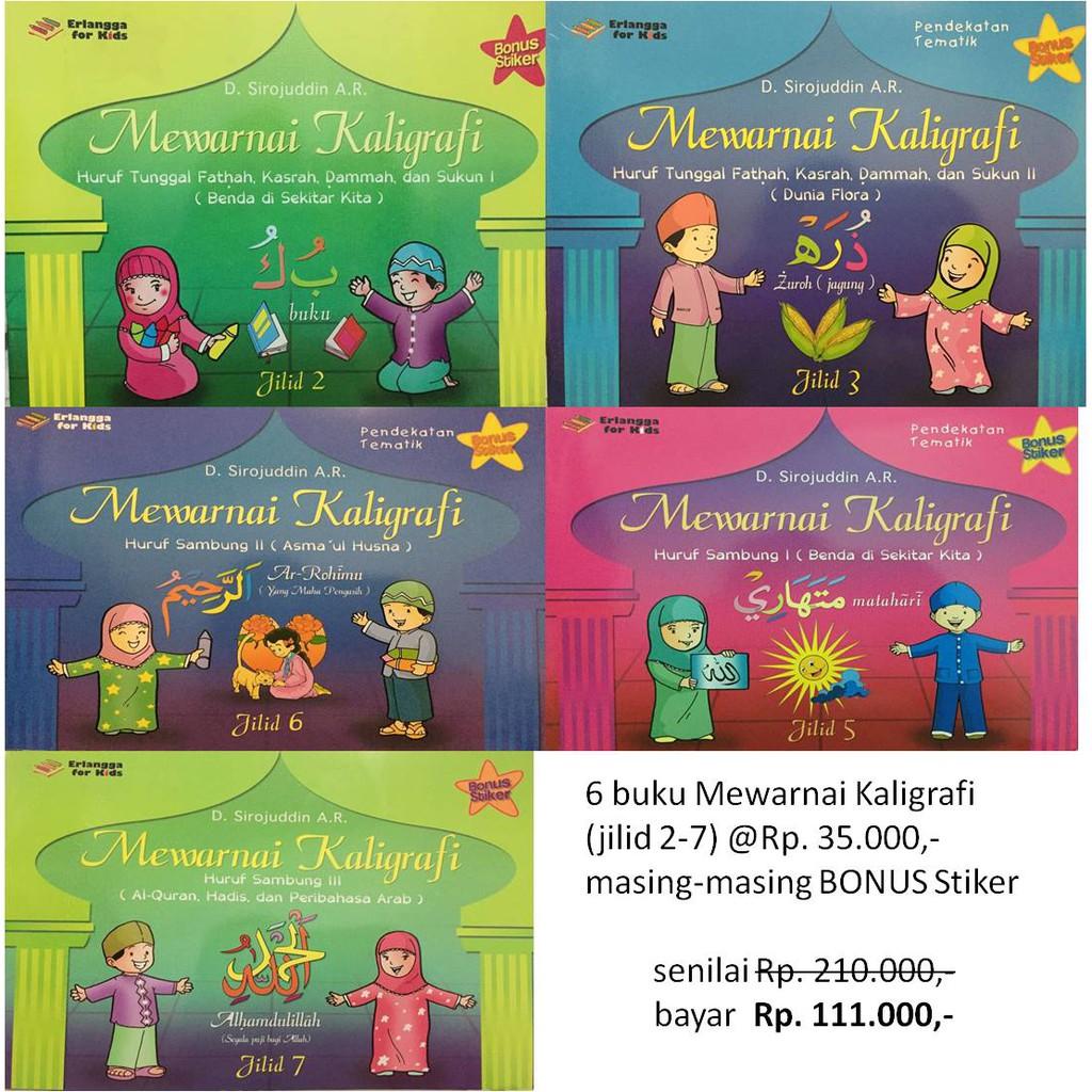 Paket Bundling 6pcs Buku Mewarnai Kaligrafi Untuk Anak Shopee