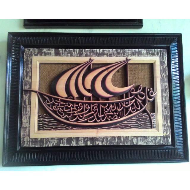 Kaligrafi Al Ikhlas Ukir Jepara Free Ongkir