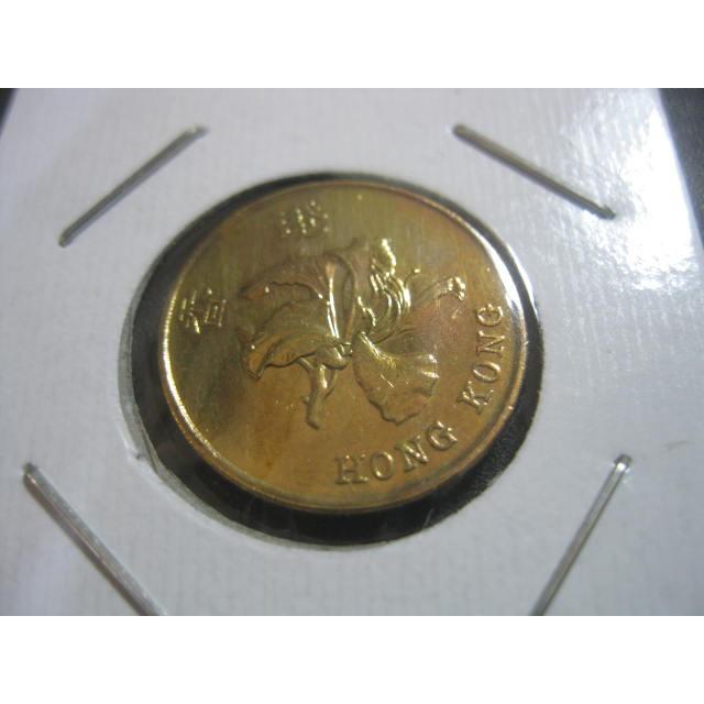 Koin Hongkong 50 Cents 1998 G180