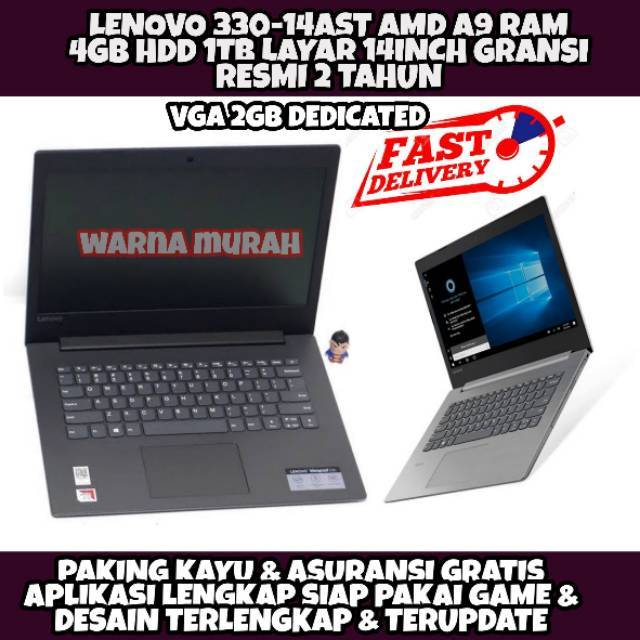 Laptop Gaming Lenovo 330 Amd A9 Vga 2gb Dedicated Ram 4gb Hdd1tb Layar 14inch Free Game Dan Desain Shopee Indonesia