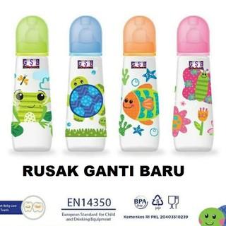 Baby Safe Botol Susu JS001   JS002 / Baby Safe Feeding Bottle Motif Animal Lucu 125ml   250ml