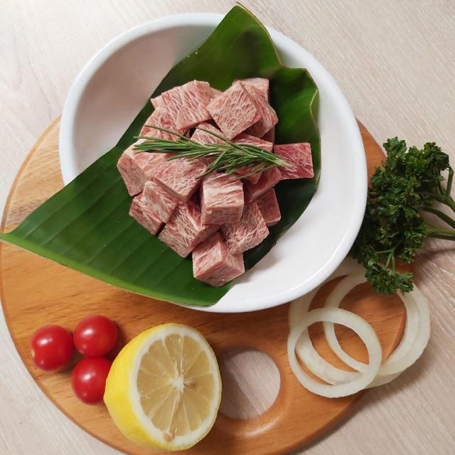 Wagyu Meltique Saikoro Beef Cube