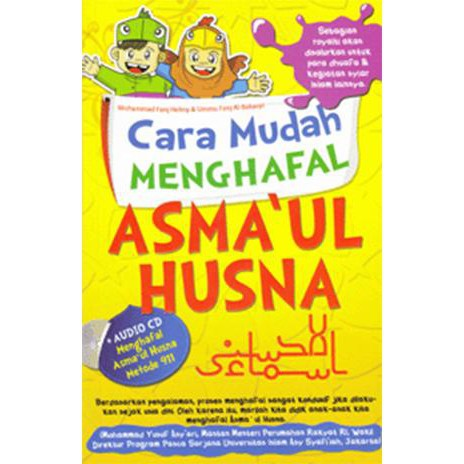 Buku Anak Cara Mudah Menghafal Asmaul Husna Shopee Indonesia