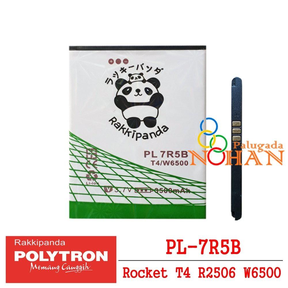 Baterai Polytron Rocket R1 R2403 Double Ic Protection Shopee Indonesia T3 R2507 Pl 7t5d