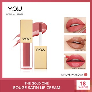 YOU The Gold One New  Rouge Satin Lip Cream