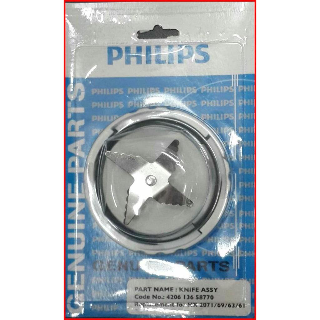 Sparepart Dry Mill Blender Philips HR 2115 - HR 2116 - HR 2061 - HR 2071