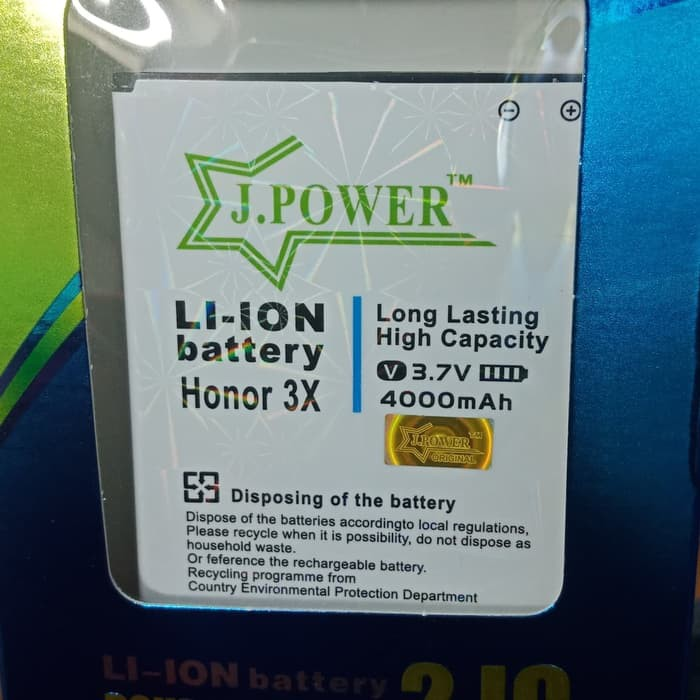 Baterai J.Power Double Power Honor 3X Original