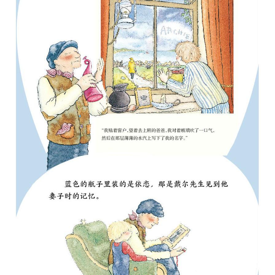Jane Buku Mewarnai Gambar Lumba Lumba Dalam Botol Untuk Anak