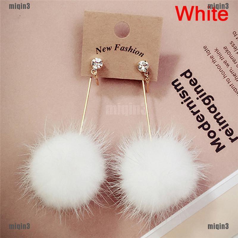Cute Women Unique Soft Fur Ball PomPom Long Earrings Ear Dangle Jewelry Popular