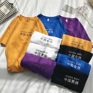 Versi Korea dari musim panas pencetakan lengan pendek T-shirt longgar lehe