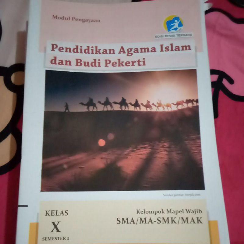 Buku LKS semester satu kelas 10 lks agama islam / pai