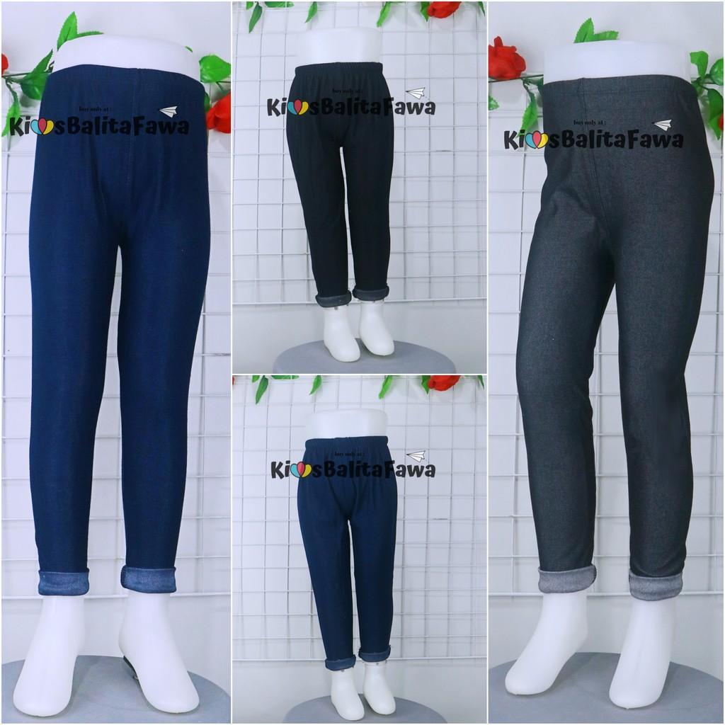 Legging Denim Kids Uk 3 8 Tahun Leging Semi Jeans Celana Panjang Polos Denim Anak Laki Perempuan Shopee Indonesia