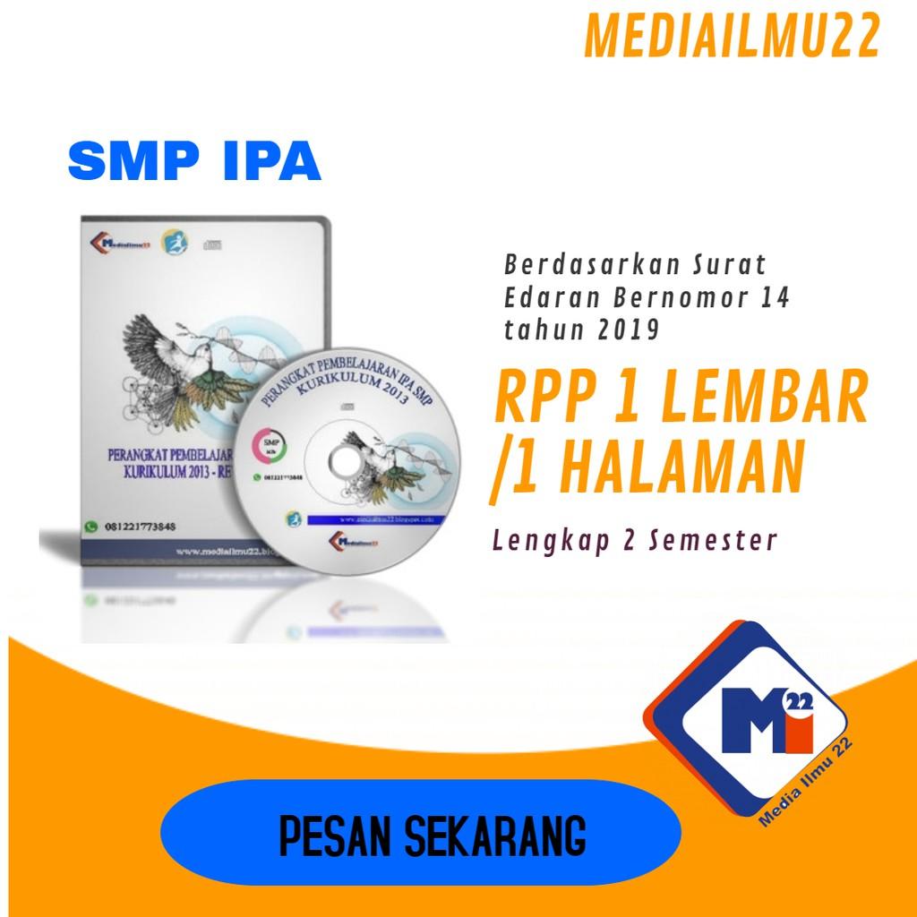 Perangkat Pembelajaran Dengan Contoh Rpp 1 Lembar Smp Ipa Kelas 8 Shopee Indonesia