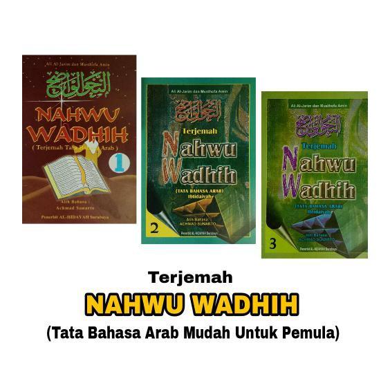 nahwu wadih terjemahan pdf 12