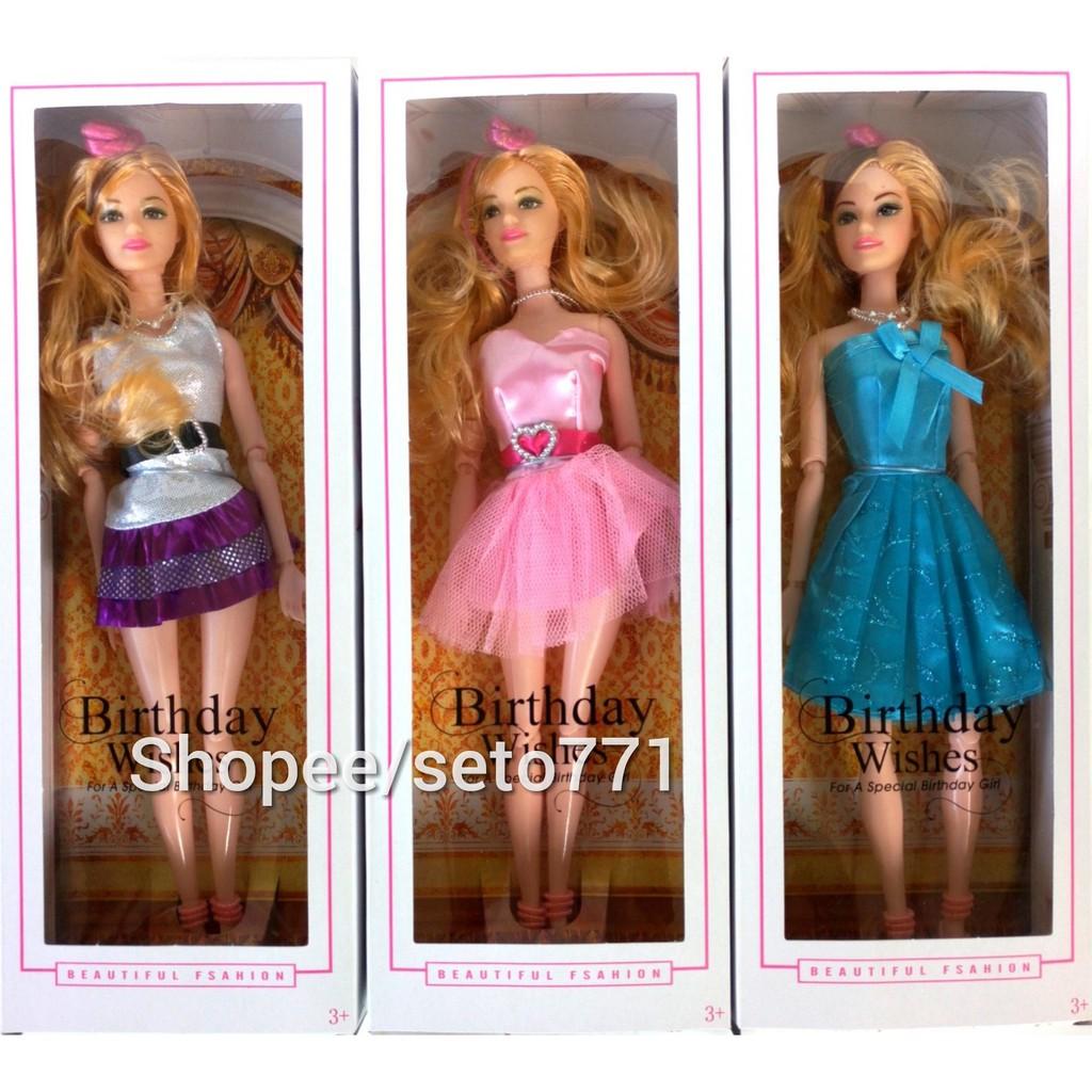 Mainan Boneka Birthday Whises Cantik Barbie Like Shopee Indonesia