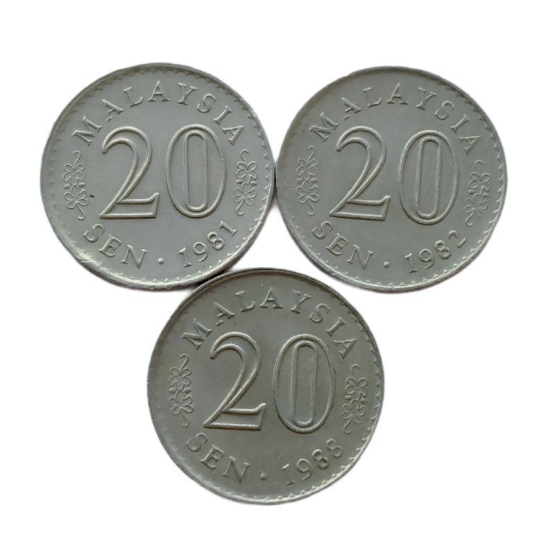 Koin asing Malaysia 20 sen seri Gedung