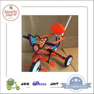 Sepeda Roda Tiga Anak Family Musik Polisi F5923 Family